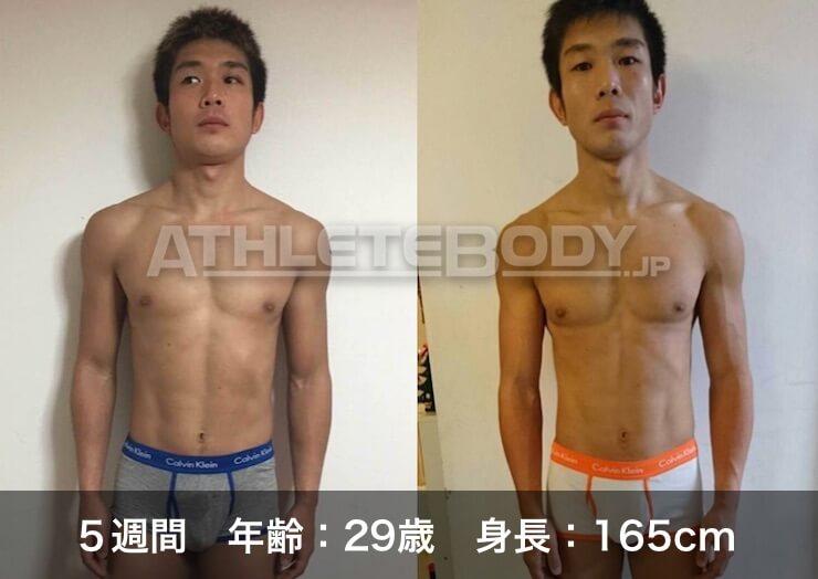 パーソナルコーチング体験談 小澤サトシ プロボクサー 5週間